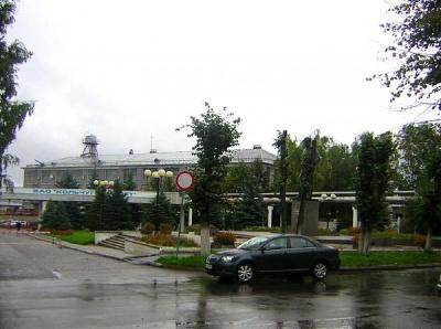 Кольцугинский завод цветных металлов